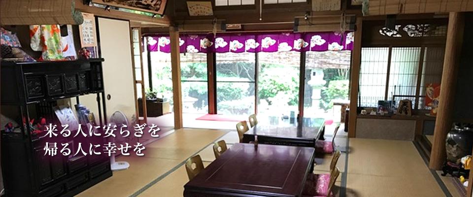 釜めしは古代米を使用したおこげがおいしい、奈良県の桜庵。季節のメニュー・宅配、手作り日傘・着物日傘もお取り扱いしております。